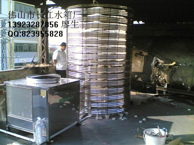 太阳能热水器保温水箱-太阳能保温水箱-太阳能热水器