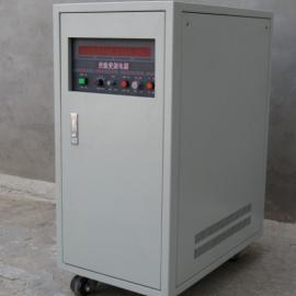 交流变频电源-三相变频电源