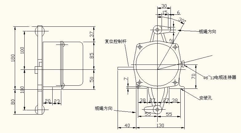 bx5800拉线开关外形结构图