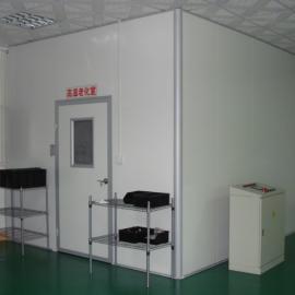 步入式恒温恒湿实验室