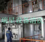 植物油蒸发器清洗