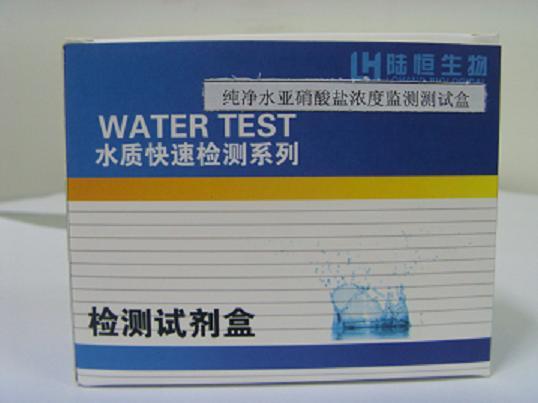 纯净水亚硝酸盐含量标准快速检测