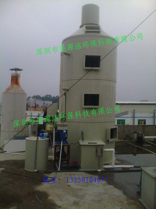 硝酸废气处理设备,pp酸雾净化塔