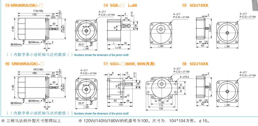 电路 电路图 电子 原理图 882_433