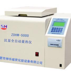大庆焦化厂煤质快速分析仪灰熔点测定仪价格,煤质仪器量热仪厂家