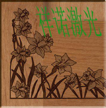 >> 深圳木制品激光切割,木牌激光雕刻加工          激光打标机通常又