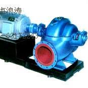 S双吸�x心泵/S双吸中开泵/S双吸�x心泵