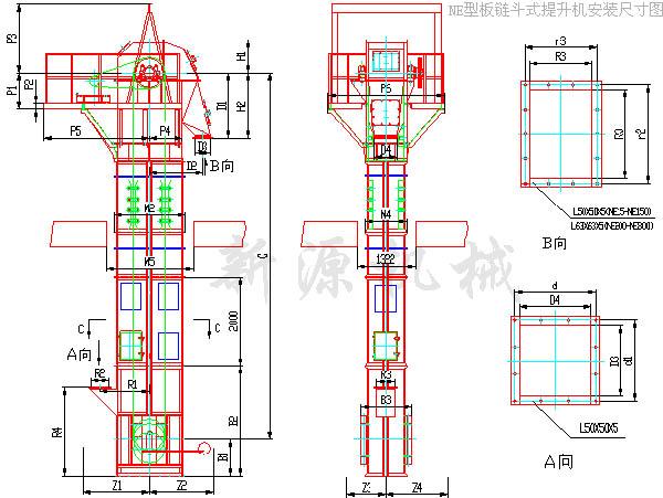 ne系列板链斗式提升机产品主要结构