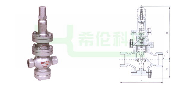 y13h内螺纹蒸汽减压阀结构图