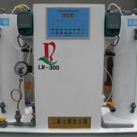 珠海医院污水处理设备—二氧化氯发生器厂家