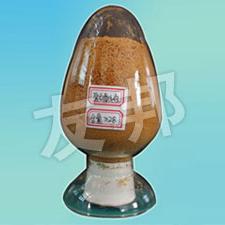 郑州聚合氯化铝厂家
