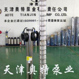250米高扬程不锈钢深井泵水泵