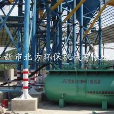 辽宁阜新水泥粉料输送泵 散装水泥输送泵 水泥输送设备 可以出