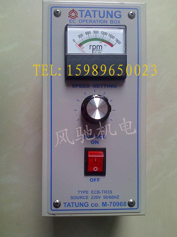 ec-tr3s速比控,ec速比控,大同ec速比控,ec马达控制器,冲床专用速比控