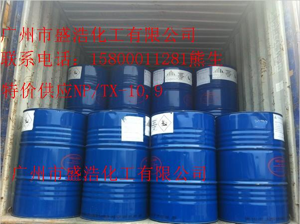 上海石化:净重200kg/桶(普通蓝色铁桶