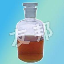 濮阳中央空调杀菌剂YB循环水专用杀菌灭藻剂价格