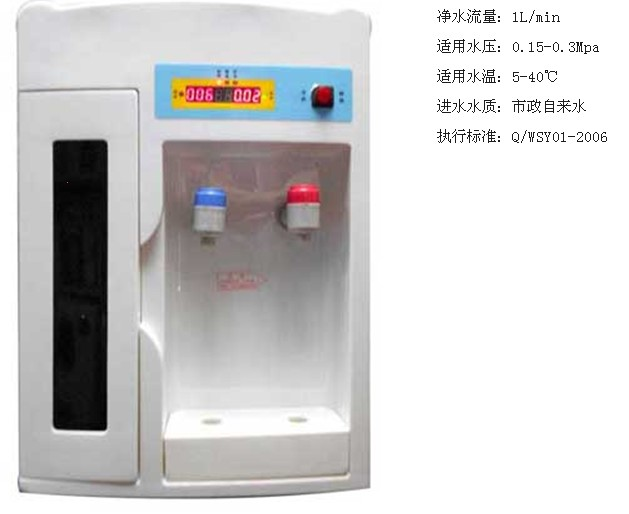 这种饮水方式非常的智能,消费透明话,而且还能提升人们的节水意识.