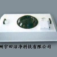 北京无尘室顶级无尘室