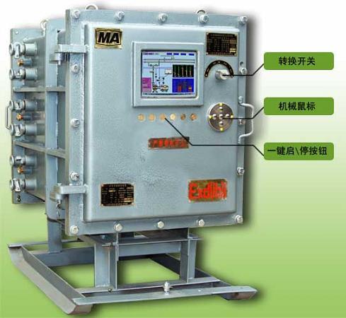 开关量输出采用继电器无源接点(250v,1a)输出的方式,其截止状态的