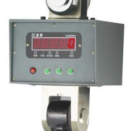 黑龙江电子秤,15吨电子秤,直视电子秤价格