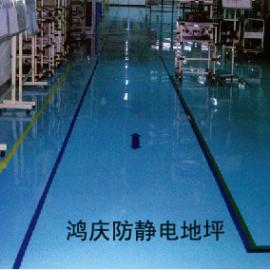 茂名肇庆惠阳地板漆,厂房防静电地坪漆,环氧工业地坪施工
