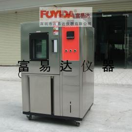 天津可编程高低温试验箱