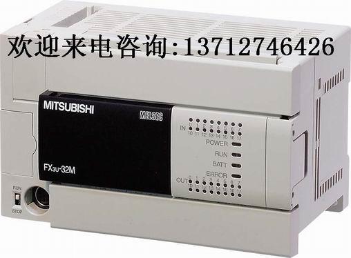 FX1S series Mitsubishi PLC downloads the line FX3U-32MT-ES-A   The intersection of Mitsubishi and PLC one card size PLC in the intersection of wiring ...