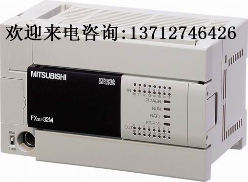 三菱PLC连接线FX3U 48MT ES A 三菱PLC接线图 三菱PLC 三菱PLC