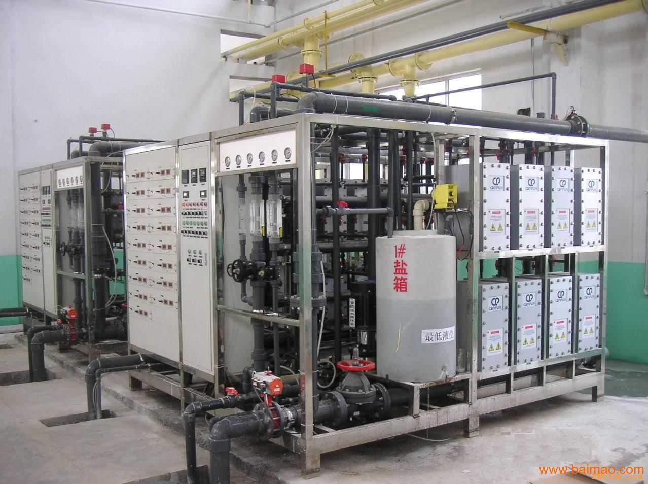 芳泉edi纯水设备模块 超纯水设备 实验室超纯水设备