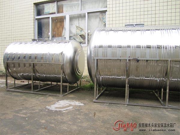 黄江热水工程水箱|黄江不锈钢保温水箱