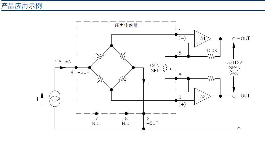 1210型是经过温度补偿的硅压阻式压力传感器,采用双列直插封装结构,适用要求成本低,性能优越,长期稳定性好的应用领域。通过激光修正的电阻实现了0~50的温度补偿,还提供一个激光修正的电阻用于调节差动放大器的增益来校正传感器的压力灵敏度变化,使具有良好的互换性,互换性误差仅为1%。从0~2psi至0~100psi量程范围内均有表压,差压和绝压产品。同时还为客户定制特殊引脚和接口尺寸的产品。 压力低于0~2psi量程的传感器,请参看1210型1psi的介绍。用电流设置电阻替换增益设置电阻进行温度补偿的传感