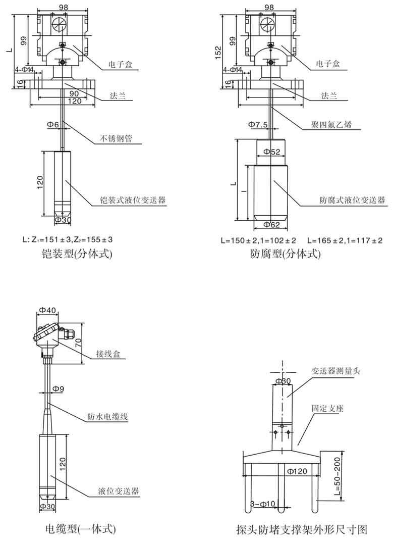 净水器电路接线图解