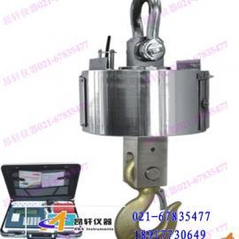 电子吊秤-无线数字传输电子吊钩秤-材质