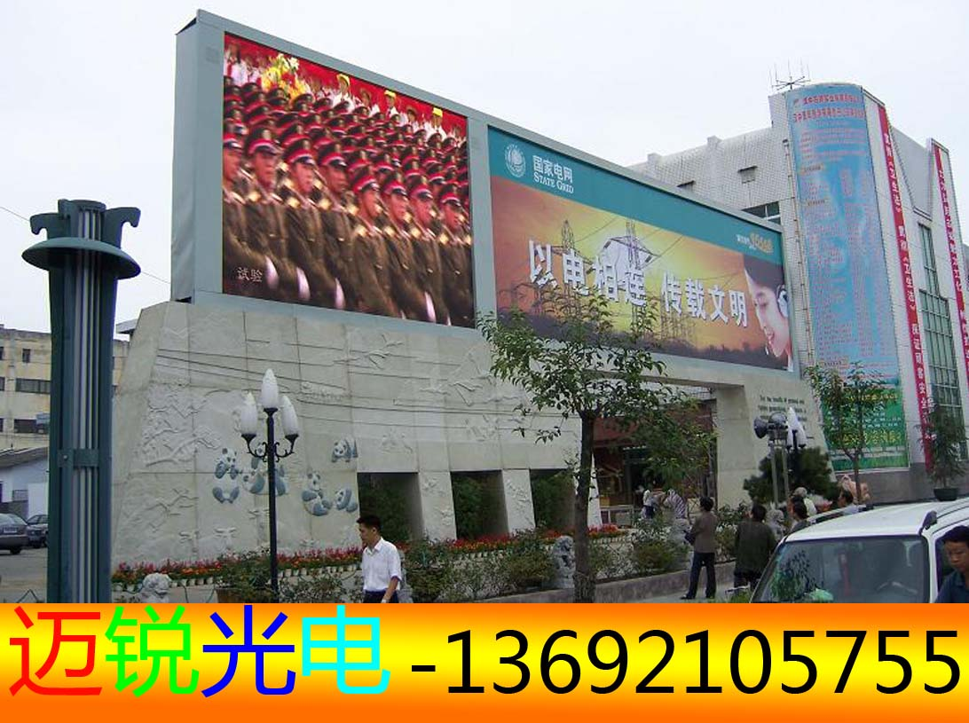 供應山東濟南led顯示屏[給力報價]圖片