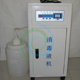 自制消毒液机