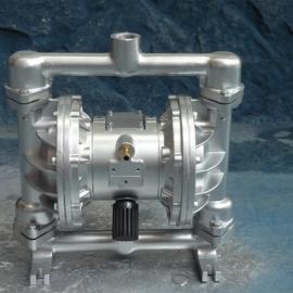 船用气动隔膜泵