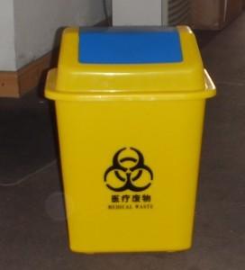 全新料翻盖医疗垃圾桶