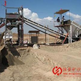 山东恒圣铁砂旱选机械生产厂家