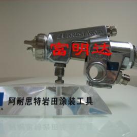 日本岩田WA-101气动油漆喷枪 岩田自动喷枪