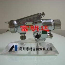 日本进口岩田LPA-101低压自动油漆喷枪