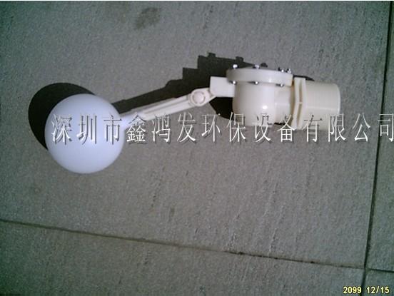 水箱水位控制开关,液位控制开关,浮球阀图片