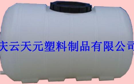 300l卧式塑料桶-300升卧式塑料桶-300升水塔塑料桶
