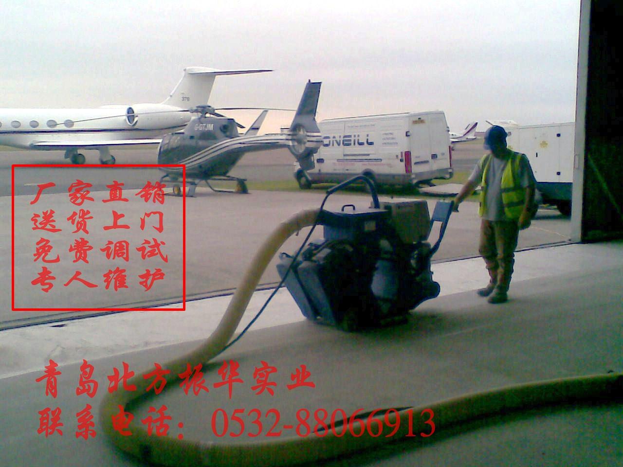 飞机跑道除胶抛丸机-机场跑道除轮胎胶痕机-进口锰板