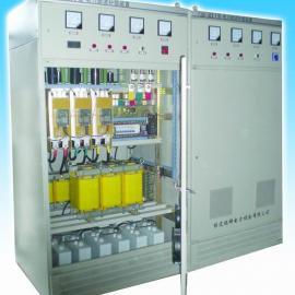 中频炉谐波滤波无功补偿装置成套