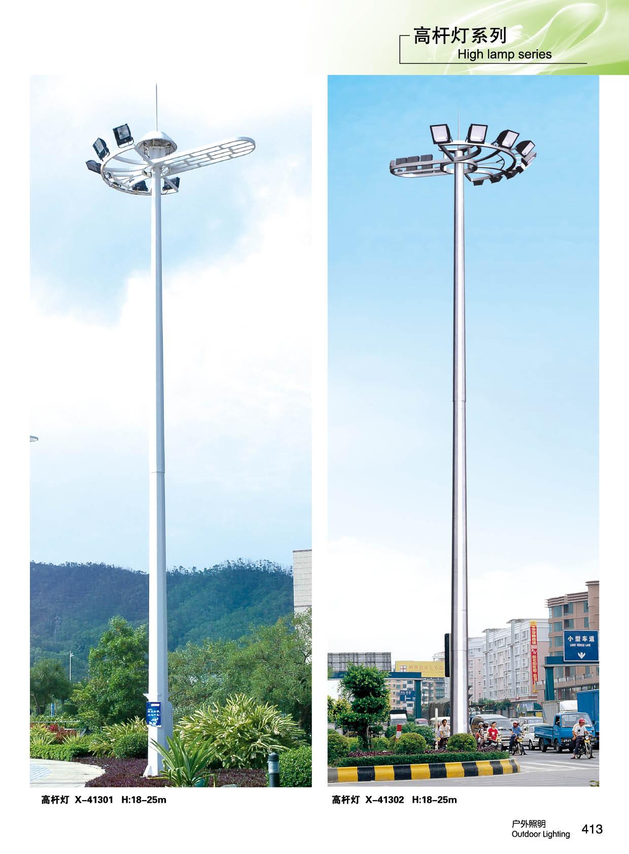 ...0W大功率塔吊灯 港口码头探照灯 广场高杆灯价格 - 中国供应商