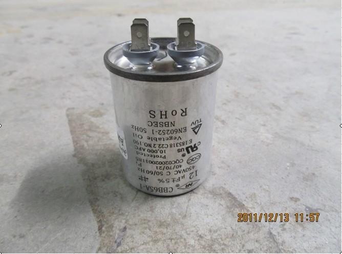 首页 供应产品 暖通/空调/制冷设备 空调设备 空调配件 >> 压缩机电容