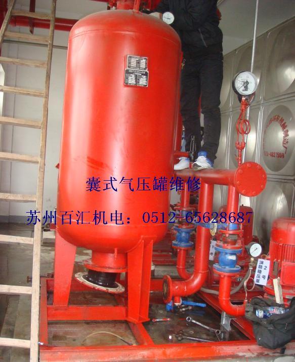 压力容器罐-苏州消防膨胀罐-生活稳压罐