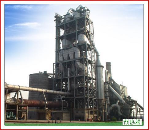 机械制造有限公司生产的预热器设备主要用于水泥厂