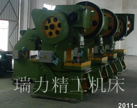 厂家批发瑞力普通冲床,j23系列开式可倾压力机规格