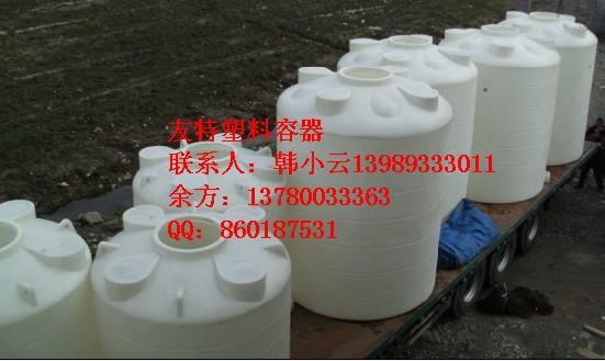 一桶水连桶重9.5千克